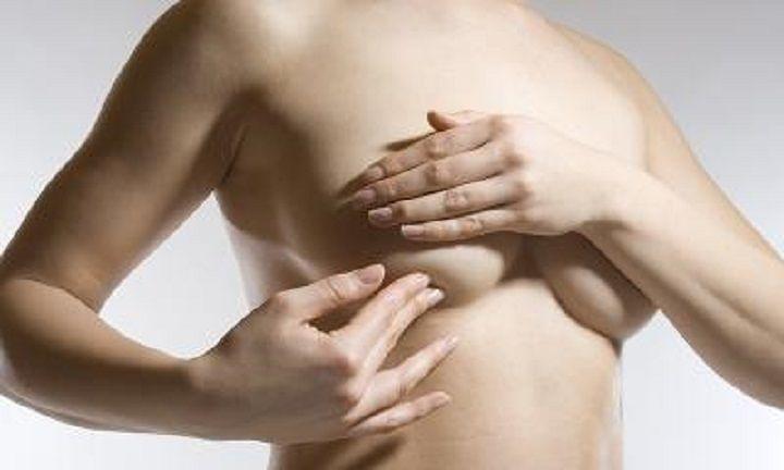 Ospedale L'Aquila, tumore alla mammella: 70% delle operazioni senza anestesia totale