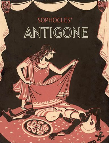 Pescara, spettacolo teatrale all'Alberghiero: la legalità spiegata con l'Antigone