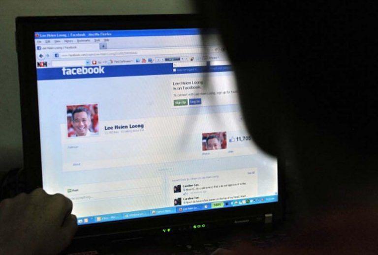 Facebook, insultare in bacheca è diffamazione aggravata