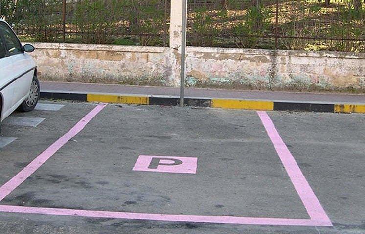 Ad Avezzano arrivano i parcheggi rosa