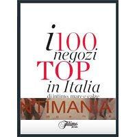 INTIMANIA Alba Adriatica, TRA I 100 NEGOZI TOP in ITALIA