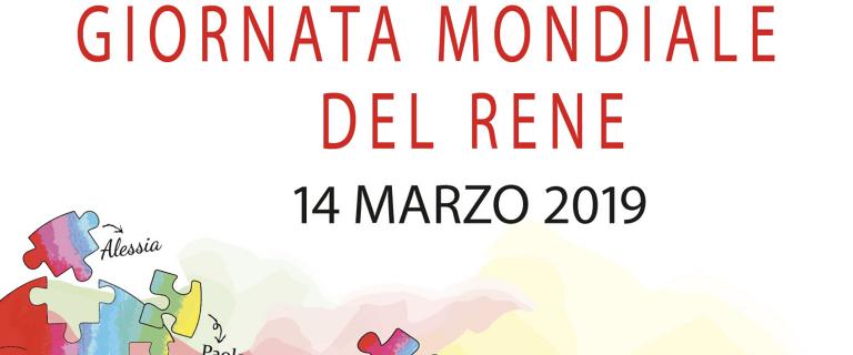 Teramo, giornata mondiale del rene: incontri nelle scuole e visite gratuite negli ospedali