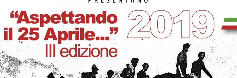 """Montorio, """"Aspettando il 25 aprile"""" alla sua terza edizione"""