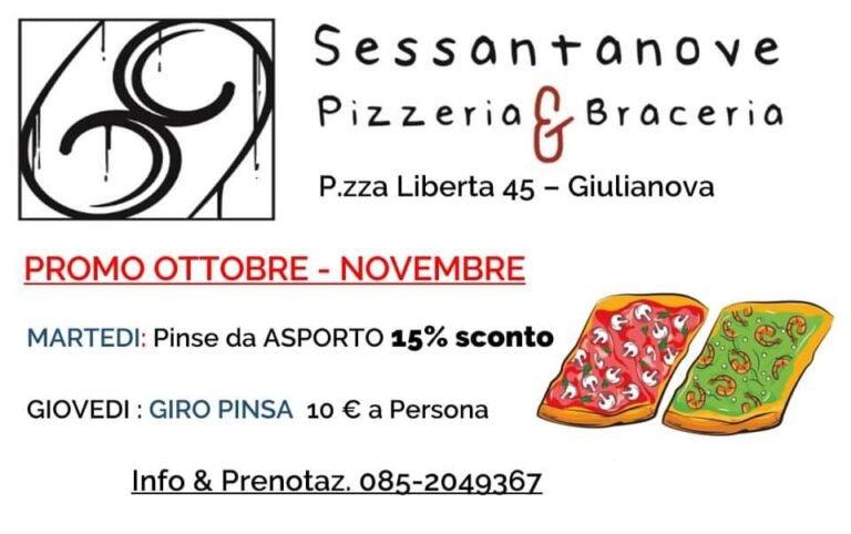 Pizzeria Sessantanove fantastica promozione ottobre e novembre!
