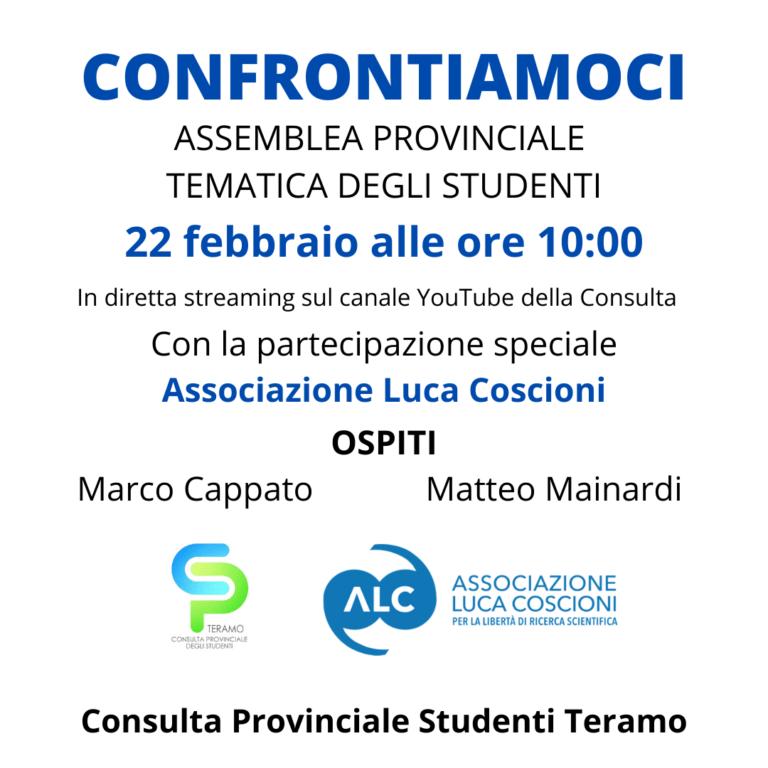 """Progetto """"Confrontiamoci"""": l'associazione Luca Coscioni online con la Consulta degli studenti"""